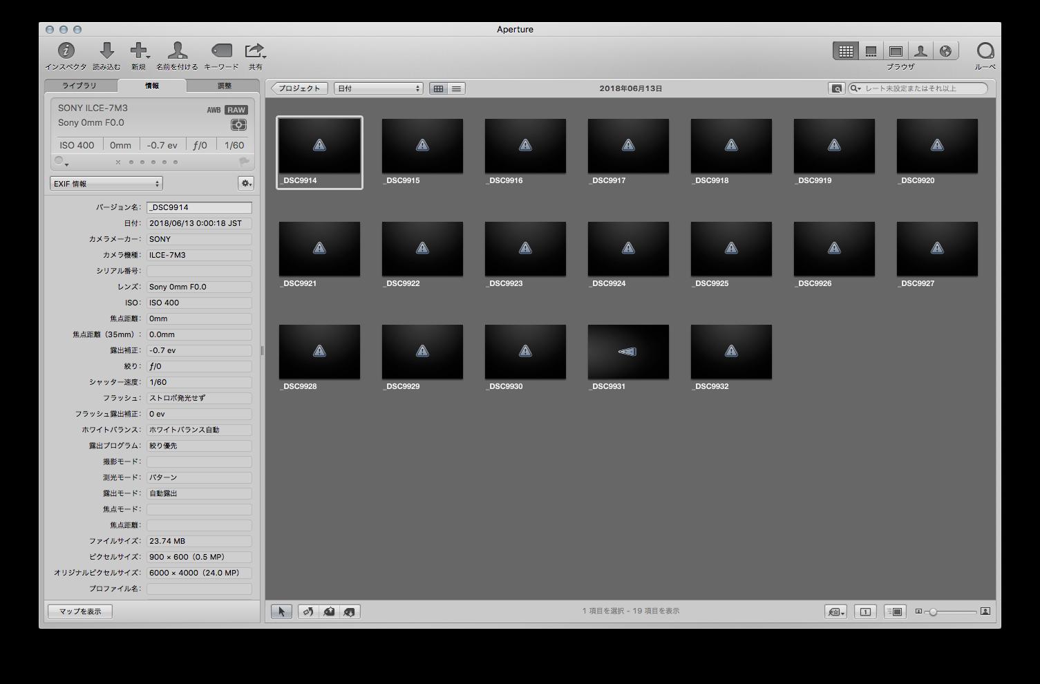 写真.app移行後のApertureライブラリに恐怖の「!」大量発生。