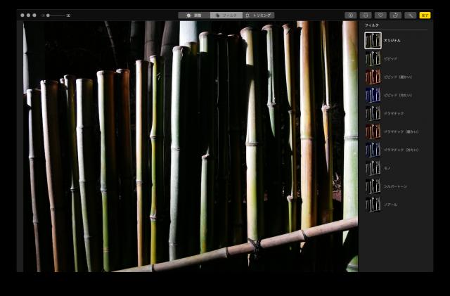 写真 Appのフィルター機能
